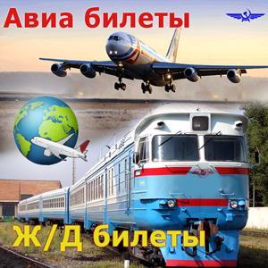 Авиа- и ж/д билеты Муравленко