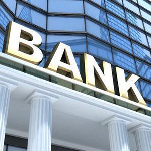 Банки Муравленко