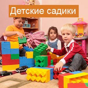 Детские сады Муравленко