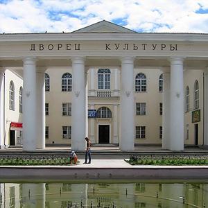 Дворцы и дома культуры Муравленко
