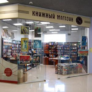 Книжные магазины Муравленко