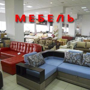 Магазины мебели Муравленко