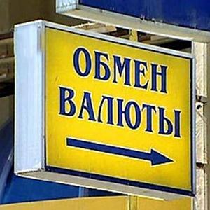 Обмен валют Муравленко