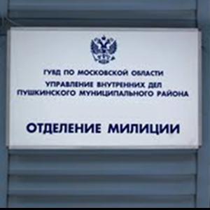 Отделения полиции Муравленко