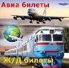 Авиа- и ж/д билеты в Муравленко