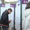 Центры занятости в Муравленко