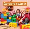 Детские сады в Муравленко