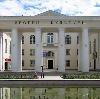 Дворцы и дома культуры в Муравленко