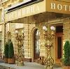 Гостиницы в Муравленко