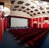 Кинотеатры в Муравленко