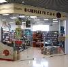 Книжные магазины в Муравленко
