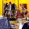 Магазины одежды и обуви в Муравленко