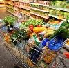 Магазины продуктов в Муравленко