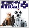 Ветеринарные аптеки в Муравленко