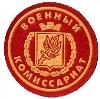 Военкоматы, комиссариаты в Муравленко