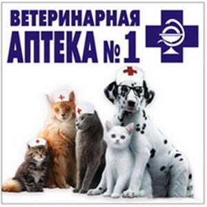 Ветеринарные аптеки Муравленко